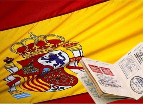 Открытие новых визовых центров Испании в России