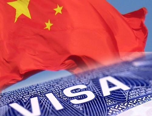 Китай отменяет визы для российских туристов.