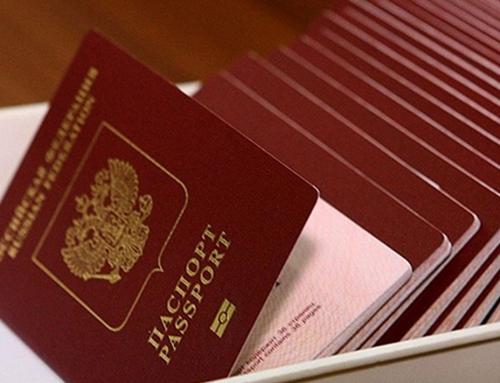 МФЦ маленьких городов начнут выдавать загранпаспорта.